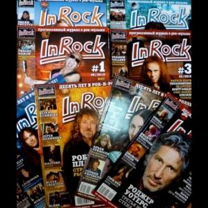Авторский коллектив - In Rock (Выпуски 9, 11-24, 26-47)