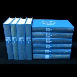 Иоганн Вольфганг Гете - Гете.Собрание сочинений в 10 томах