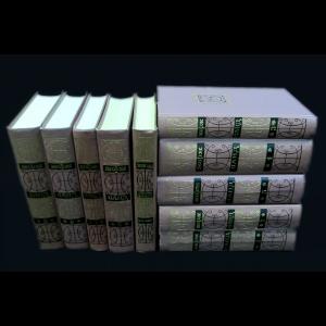 Санд Жорж - Жорж Санд Собрание сочинений в 10 томах