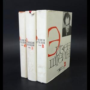 Авторский коллектив - Серия Загадочная Русь (комплект из 6 книг)