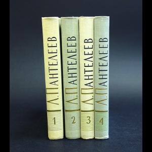 Пантелеев Л. - Л. Пантелеев Собрание сочинений в 4 томах (комплект из 4 книг)