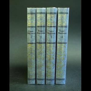 Буало Пьер, Нарсежак Тома - Буало - Нарсежак Сочинения в 4 томах (комплект из 4 книг)