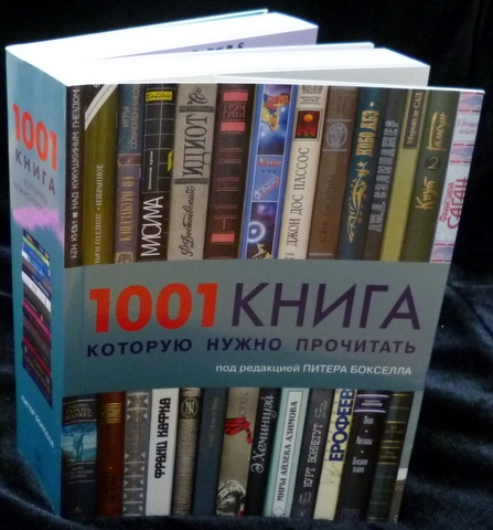 беременной топ книг которые нужно прочитать по психологии приведена