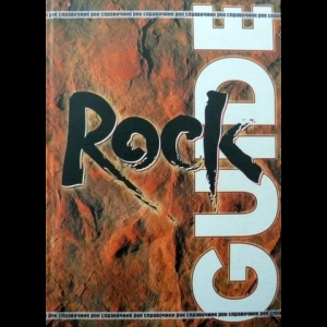 Василевский Владимир - Rock Guide II / Рок-справочник II