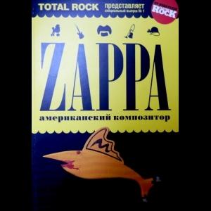 Кучеренко Валерий - Zappa: Американский Композитор
