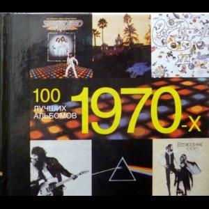 Чамп Хэмиш - 100 Лучших Альбомов 1970-х