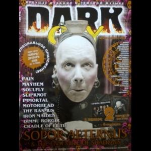 Авторский коллектив - Dark City - Выпуск №47 (2008)