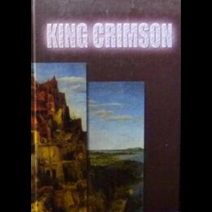 Савицкая Елена - King Crimson. Великие Обманщики
