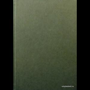 Дорси Томас - Метод Графического Анализа `Крестики-нолики`