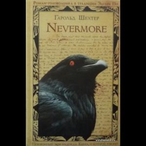 Гарольд Шехтер - Nevermore