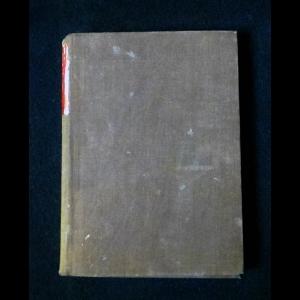 Чехов А.П. Литературный быт и творчество по мемуарным материалам - Чехов А.П. Литературный быт и творчество по мемуарным материалам