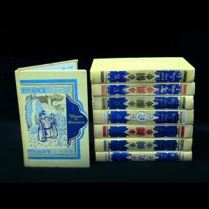 Книга тысячи и одной ночи - Книга тысячи и одной ночи. В восьми томах