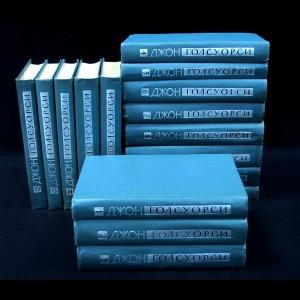 Голсуорси Джон - Голсуорси Джон.Собрание сочинений в 16 томах