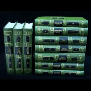 Диккенс Чарльз - Диккенс Чарльз.Собрание сочинений в 10 томах