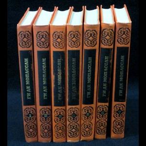 Ги Де Мопассан - Ги Де Мопассан.Собрание сочинений в 7 томах