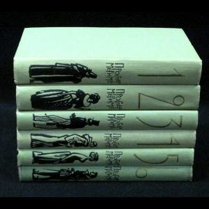Проспер Мериме - Проспер Мериме.Собрание сочинений в 6 томах