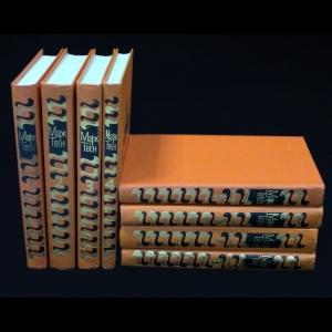 Твен Марк - Собрание сочинений в 8 томах (комплект)