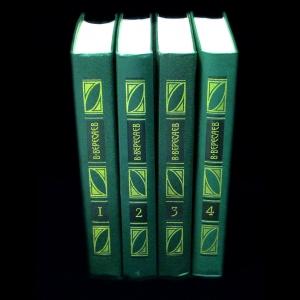 Вересаев В. - В.Вересаев Сочинения в 4 томах