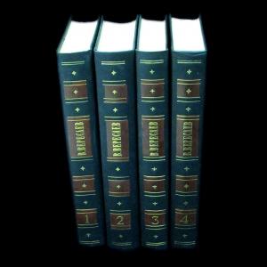 Вересаев В. - В.Вересаев Собрание сочинений в 4 томах