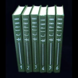 Грин А.С. - Собрание сочинений в 6 томах