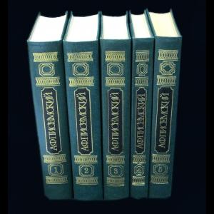 Писемский А.Ф. - Писемский А.Ф.Собрание сочинений в 5 томах