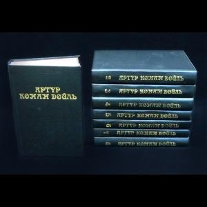 Конан Дойль Артур - Артур Конан Дойль Собрание сочинений в 8 томах