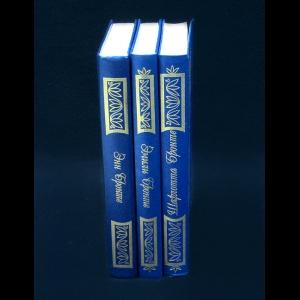 Бронте Шарлотта, Бронте Эмили, Бронте Энн - Сестры Бронте Сочинения в 3 томах