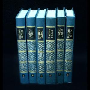 Гейне Генрих - Генрих Гейне Собрание сочинений в 6 томах