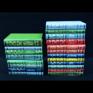 Авторский коллектив - Библиотека приключений в 20 томах