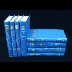 Верн Жюль - Жюль Верн Собрание сочинений в 8 томах
