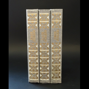Лондон Джек - Джек Лондон Собрание сочинений в 4 томах