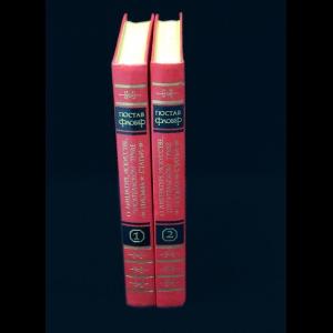 Флобер Гюстав - Гюстав Флобер. О литературе, искусстве, писательском труде. Письма. Статьи (комплект из 2 книг)