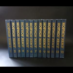 Лондон Джек - Джек Лондон Собрание сочинений в 13 томах