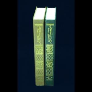 Полонский Я.П. - Я.П.Полонский Сочинения в 2 томах