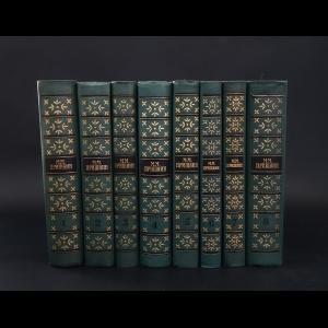 Пришвин М.М. - М.М.Пришвин Собрание сочинений в 8 томах