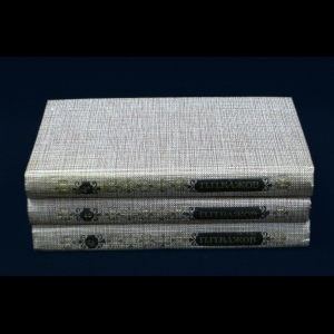 Бажов П.П. - П.П.Бажов Сочинения в 3 томах