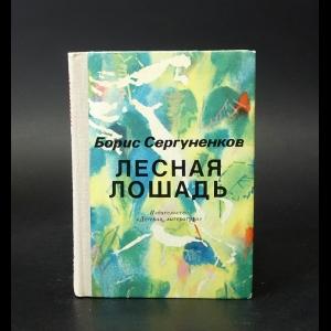 Казанцев Александр - А. Казанцев. Собрание сочинений в 3 книгах (комплект из 3 книг)