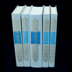 Гянджеви Низами - Низами Гянджеви Собрание сочинений в 5 томах