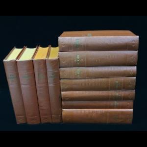 Лесков Н.С. - Н.С.Лесков Собрание сочинений в 11 томах