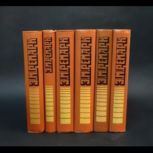 Ремарк Эрих Мария - Эрих Мария Ремарк Собрание сочинений в 6 томах
