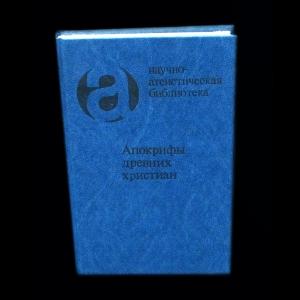 Авторский коллектив - Апокрифы древних христиан