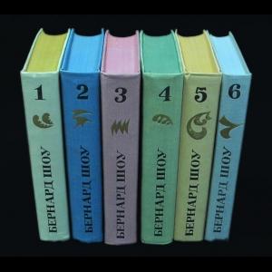 Джордж Бернард Шоу - Бернард Шоу Полное собрание пьес в 6 томах