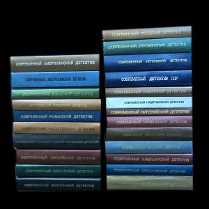 Авторский коллектив - Современный зарубежный детектив (комплект из 23 книг)