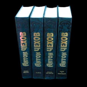 Чехов А.П. - Антон Чехов Собрание сочинений (комплект из 4 книг)