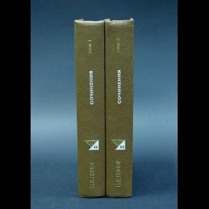 Шеллинг Фридрих Вильгельм Йозеф - Фридрих Вильгельм Йозеф Шеллинг Сочинения в 2 томах