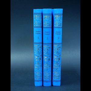 Хэммет Дэшил - Дэшил Хэммет Сочинения в 3 томах