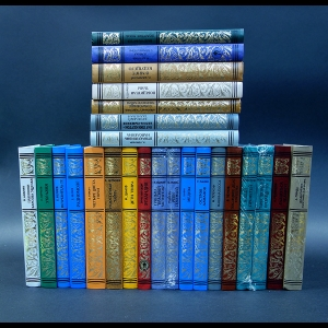 Авторский коллектив - Ретро библиотека приключений и научной фантастики (комплект из 25 книг)