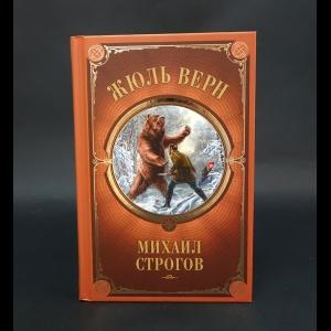 Авторский коллектив - Библиотека детектива и военных приключений (ком. из 15 книг)