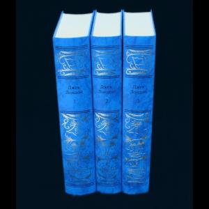 Лондон Джек - Джек Лондон Сочинения в 3 томах