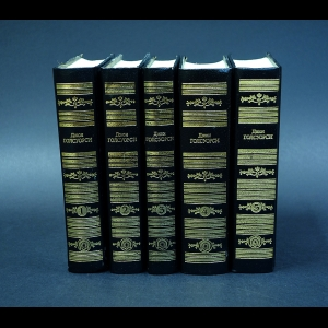 Голсуорси Джон - Сага о Форсайтах (комплект из 5 книг)